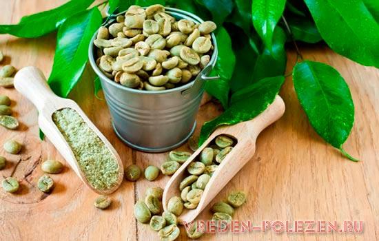 Зеленый кофе, в отличие от черного, обладает огромным количеством полезных свойств