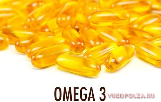 Омега-3 - это группа жирных кислот полиненасыщенного вида, которые не способны вырабатываться организмом