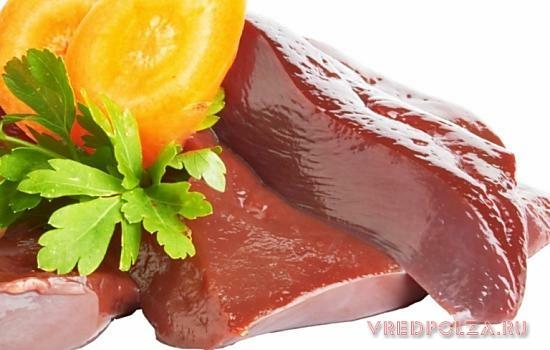 холестерин печень говяжья