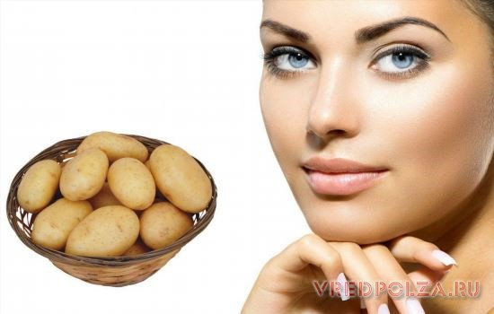 Из свежего сока картофеля делают целебные маски, возвращающие коже здоровье и красоту