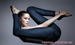 Узкие джинсы вредят вашему здоровью